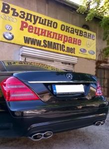 Mercedes AMG Suspension