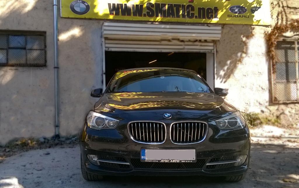 BMW_GT_F07_air_spring